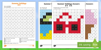 Summer Holidays Colour by Number 100s Chart Worksheet / Activity Sheets English/Mandarin Chinese - worksheets End of Year, end of year worksheet, end of year worksheet / activity sheet, last day of school, last