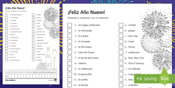 New Year's Eve Matching Activity Sheet Spanish - Celebrations, Spain, vocabulary, translation, match, worksheet, reading
