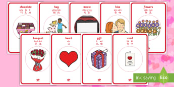 Valentine's Day Display Posters English/Mandarin Chinese/Pinyin - Valentine\'s Day Display Posters - valentines, day, display, poster, Valantines, valintines, valet