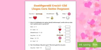 Gweithgaredd Cracio'r Côd Llwyau Garu Santes Dwynwen - côd, llwyau garu, santes dwynwen, traddodiaua cymreig, her mathemateg,worksheet