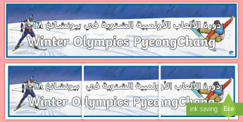 Winter Olympics PyeongChang 2018 Display Banner Arabic/English - South Korea, winter sports, 9th February 2018, athletes, non fiction, EAL, Arabic.,Arabic-translatio