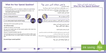 What Are Your Special Qualities? Activity Sheet Arabic/English - Peer pressure, friendships, young people, feelings, behaviour, emotions, worksheet, EAL, Arabic.,Ara