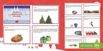 जोड़ और घटा बहु चरण समस्याएं चुनौती कार्ड्स क्रिसमस गणित - चरण, बहु-स्तर, गणित, क्रिसमस, उपहार, उत्