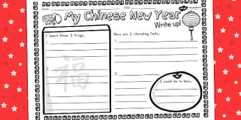 Chinese New Year Write Up Worksheet - australia, new year, write