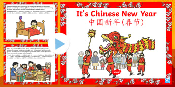 It's Chinese New Year EYFS Story PowerPoint English/Mandarin Chinese - Its Chinese New Year EYFS Story PowerPoint - EYFS, KS1, Early Years, festival, Chinese New Year stor