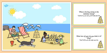 Seaside Scene and Question Cards Arabic Translation - arabic, seaside, questions, comprehension pack