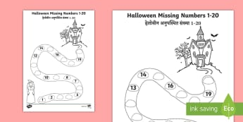 Halloween Spooky House Missing Numbers to 20 Activity Sheet English/Hindi - numbers, maths, worksheet, activity sheet, EAL, Hindi