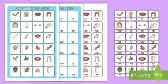 My Body Vocabulary Matching Mat English/Portuguese  - my body, vocabulary poster, poster, my body vocabulary, display poster, information poster, poster f