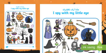 Halloween Themed I Spy With My Little Eye Activity Sheet Arabic/English  - i spy, activity,worksheet, wheres wally, EAL, Arabic.,Arabic-translation