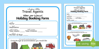Travel Agents Booking Form Arabic/English - Travel Agents Booking Form - Travel agent, holiday, travel, role play, EAL,Arabic