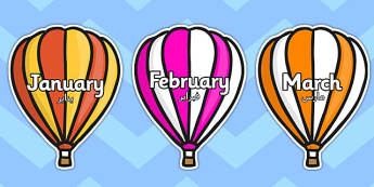 Months of the Year on Hot Air Balloons Stripes Arabic Translation - display, calendar, year, yearly, colourful, seasons, birthdays, early years, ks1, key stage 1, ks2