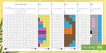 乘法计算练习 - 3年级 4年级乘法计算