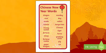 Chinese New Year Words Prompt Frame - ESL Chinese New Year Vocabulary
