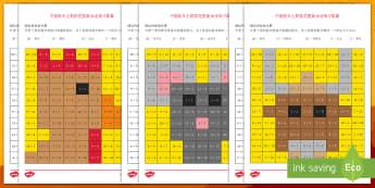 中国新年主题拼花图案加法计算练习 - Chinese New Year, KS1, KS2, EYFS, Celebration, festivals, rooster