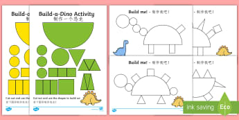 Build a Shape Dinosaur Activity English/Mandarin Chinese - build, dinosaur, shape activity, dinosuar, dinsaur, dinosour, dinasaur, dinasour, dinoaur, shaoe, EA