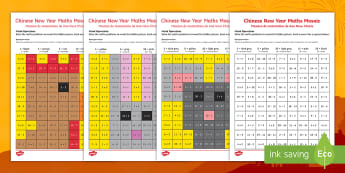Chinese New Year Mixed Operations Mosaics English/Portuguese - Chinese New Year KS1. KS2, EYFS, Celebration, festivals, rooster, add subtract, multiply, take away,