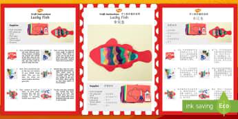 Lucky Fish Craft Instructions English/Mandarin Chinese  - chinese new year, lucky fish, lucky, fish, new year, EAL, craft, make, instructions