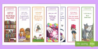 World Book Day Bookmarks Arabic/English - reading, book, enjoy, colouring in, design, EAL,Arabic-translation