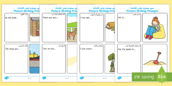 More Simple Sentence Writing Prompt Pictures Arabic Translation - Arabic/English - الإنجليزية / العربية-Arabic-translation - cvc words, phase 3 writing, hold a sentence, SVO sentences, picture prompts, writing stimulus, EAL A