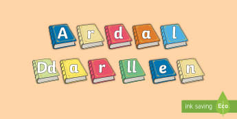 Arddangosfa Ardal Ddarllen ar Lyfrau Baner - dewch i ddarllen, ddarllen, darllen, llyfrgell, cornel darllen, cornel ddarllen, library, reading corner,Welsh