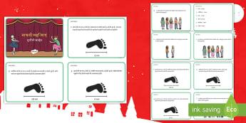 नौ महिलाएं नाचती हुई चुनौती कार्ड्स - क्रिसमस गणित, क्रिसमस, सेमी, मी, सेंटीम