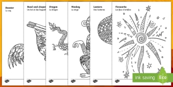 Chinese New Year Mindfulness Colouring Pages English/French - chinese new year, mindfulness, colouring, colour, stress relief,relaxing activities