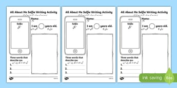 All About Me Selfie Writing Activity Sheet Urdu Translation - urdu, photo, selfie, mobile, transition, getting to know you, new class, beginning of year, iphone, writing, worksheet