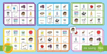 Bingo: La letra Z y la C Bingo - juego lectoescritura, juego lecto, juego didáctico, lecto, sonidos, lecto-escritura, fonemas, sonid