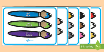 Colour Words on Paintbrushes Display Posters Arabic/English - colour display, colour posters, colour, display, poster, posters, colour mixing, black, white, red,