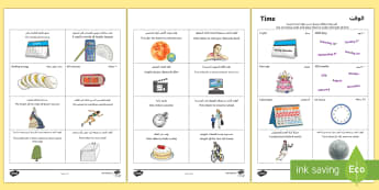 Time Maths Investigation Activity Activity Sheet Arabic/English - hour, minute, convert, year, month, week, day EAL Arabic,Arabic-translation