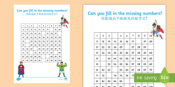 Superhero Themed Missing Numbers 100 Square Activity Sheet English/Mandarin Chinese - Superhero Themed Missing Numbers 100 Square Activity Sheet - superhero, superheroes, missing numbers