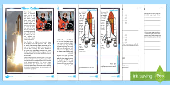 Eileen Collins Differentiated Reading Comprehension Activity Arabic/English - space week, The Discovery, world space week, biography, biographies, ks2 biographies, ks2 reading co