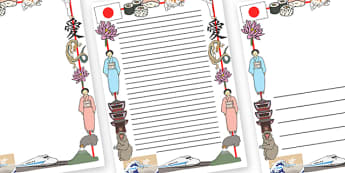 Japanese Page Border - Japanese Page Borders, Japan, Kimono, sushi, japanese, flag, symbol, pagoda, koi carp, lotus, bullet train, cherry blossom, volcano, karate, islands