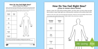 Mindful Me: How Do You Feel Right Now? Worksheet / Activity Sheet English/Spanish - EAL, Mindfulness, mindful, feelings, emotions, anger, love, sadness, happiness, fear, empathy, minfu