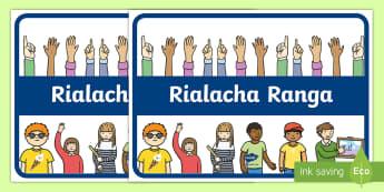 Póstaer Taispeána: Rialacha Ranga - Bainistiú Ranga, Classroom Management, Bainistiú Iompair, Behaviour Management, Áiseanna Amhairc,
