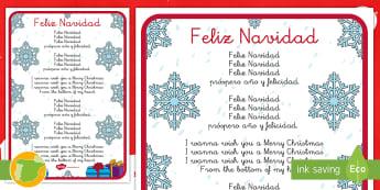 Feliz Navidad Póster de la letra