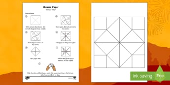 Chinese New Year Blank Paper Fortune Teller Template - fortune