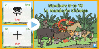 Counting to Ten in Chinese Grade PowerPoint - Chinese New Year, KS1, KS2, EYFS, Celebration, festivals, rooster, chinese numbers, numbers to 10