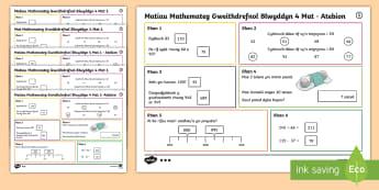 Matiau Mathemateg Gweithdrefnol Blwyddyn 4 Mat 1  -  Procedural, matiau her, Matiau Her Mathemateg, Gwahaniaethol, Gweithredol, year 4, year 5, year 6,