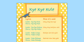 Safari KS1 Kye Kye Kule Lyric Sheet - songs, singing, words