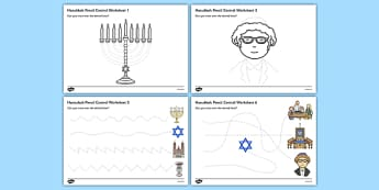 Hanukkah Pencil Control Sheets - hanukkah, pencil control, sheets, pencil, control