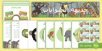 حزمة موارد لنشاط لعب دور حديقة الحيوانات - لعب أدوار، تمثيل أدوار، حديقة الحيوانات، حديقة، حيوان