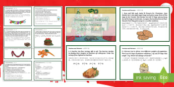 UKS2 Fractions and Decimals Word Problems Christmas Maths Challenge Cards - English/Mandarin Chinese - Christmas Maths KS2, Y5, Year 5, Y6, Year 6, fractions, decimals, word problems, EAL