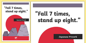 Japanese Proverb Inspirational Classroom Quote Display Poster - usa, america, japanese proverb, display poster