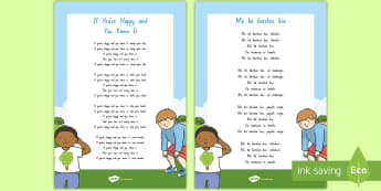 If You're Happy and You Know It Display Poster English/Te Reo Māori - NZ Literacy Resources, nursery rhymes, Years 1-3, New Zealand, Aotearoa, Te Reo, Maori, poems, Engli