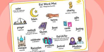Eid Word Mat Romanian Translation - romanian, eid, word mat, religion, word, mat