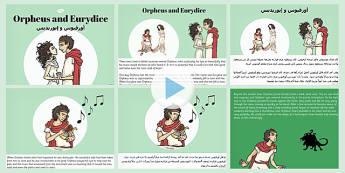 Orpheus and Eurydice Story PowerPoint Arabic Translation - arabic
