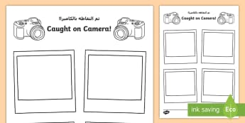 Caught on Camera! Activity Sheet Arabic/English  - snap shots, holidays, back to school, polaroid, photos,Worksheet, EAL,