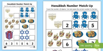 Hanukkah Number Match-Up Activity Sheet - Number Recognition, Jewish Holiday, Cut and Paste Activity, Cut and Glue Activity, One-to-one corres
