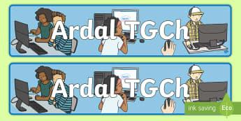 Baner Arddangosfa Ardal TGCh -   Ardal TGCh, Cyfrifiadur, Fframwaith Cynhwysedd digidol, arddangosfeydd, arddangos,Welsh-translatio